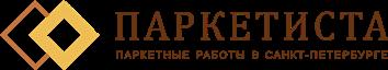 Parketista